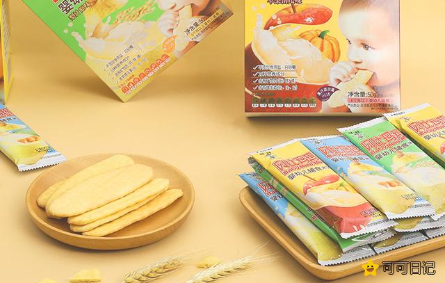 妈妈们真实点评的儿童零食推荐 儿童零食排行
