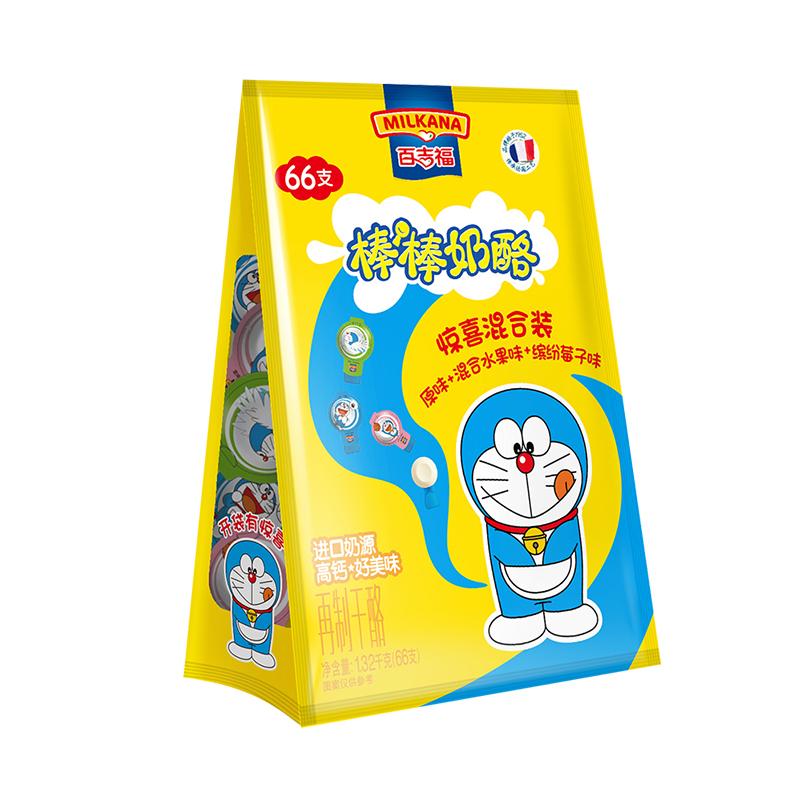 【百吉福】儿童棒棒奶酪棒1320g66支装