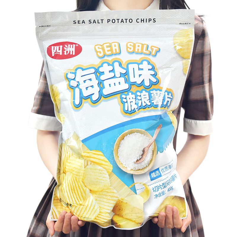 【双11预售】四洲热浪薯片大包零食